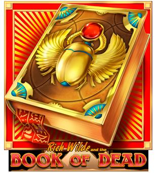 Книгата на мъртвите ви донесе от Play'n GO